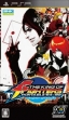 logo Emulators The King of Fighters Collection : The Orochi Saga [Japan]