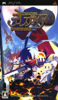 Disgaea : Afternoon of Darkness [Japan] - Playstation