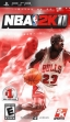 Logo Emulateurs NBA 2K11