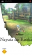 logo Emulators Nayuta no Kiseki