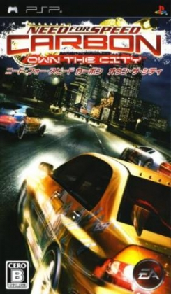 Need For Speed Carbon Own The City Clone Playstation