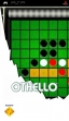 logo Emulators Othello
