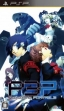 logo Emulators Persona 3 Portable