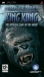 logo Emulators King Kong [Europe]