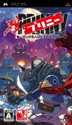 Prinny : Can I Really Be the Hero ? [Japan] image