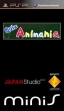logo Emulators Quiz Animania (Clone)