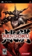 logo Emuladores Rengoku : The Tower of Purgatory