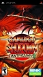 logo Emulators Samurai Shodown Anthology