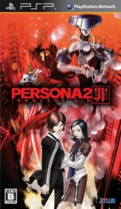 Persona 2 : Innocent Sin [USA] - Playstation Portable (PSP) iso download |  WoWroms.com