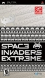 Логотип Emulators Space Invaders Extreme (Clone)