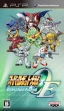 logo Emulators Super Robot Taisen OE Operation Extend [Japan]