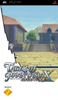 Tales of Phantasia : Narikiri Dungeon X image