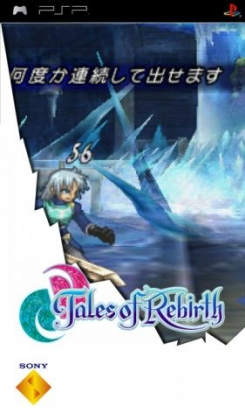 Tales Of Rebirth Playstation Portable Psp Iso Download