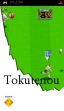 logo Emulators Tokutenou