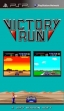 Logo Emulateurs Victory Run