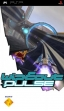 logo Emulators WipEout Pulse