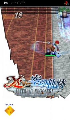 Ys Vs. Sora no Kiseki Alternative Saga image