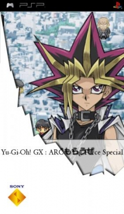 Yu-gi-oh! Gx - Arc-v Tag Force Special - Playstation Portable (PSP
