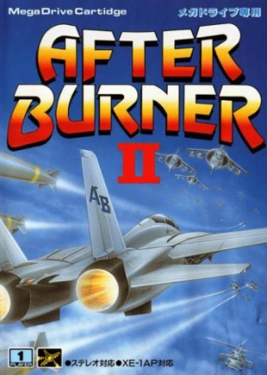 After Burner II [Japan] image