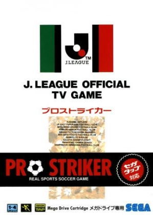 J. League Pro Striker [Japan] image