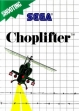 logo Emulators CHOPLIFTER [JAPAN] (PROTO)
