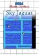 Logo Emulateurs SKY JAGUAR [KOREA]