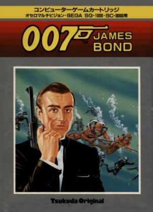 007 JAMES BOND [JAPAN] image