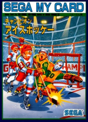 CHAMPION ICE HOCKEY [JAPAN] image