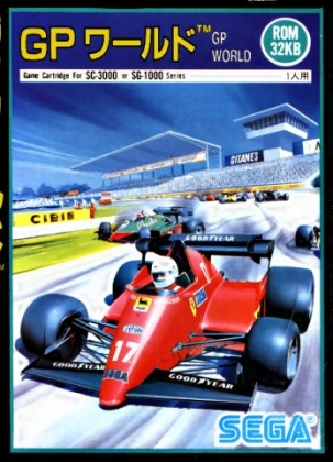 GP WORLD [JAPAN] image