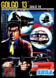 logo Emulators GOLGO 13 [JAPAN]