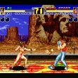 logo Emulators FATAL FURY 2