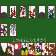 Logo Emulateurs HANAFUDA HOUROUKI