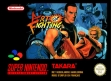 Логотип Emulators Art of Fighting [Europe]