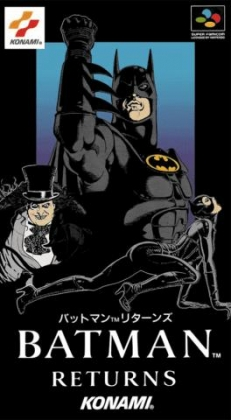 Batman Returns [Japan] image