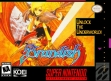 Логотип Emulators Brandish [Japan]