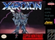 logo Emulators Choukou Gasshin Xardion [Japan]