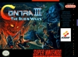 Logo Emulateurs Contra III : The Alien Wars [USA]