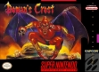 logo Emulators Demon's Crest [USA]
