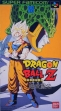 logo Emuladores Dragon Ball Z : Super Butouden [Japan]