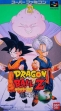 logo Emuladores Dragon Ball Z : Super Butouden 3 [Japan]