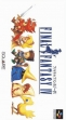 Logo Emulateurs Final Fantasy IV [Japan]