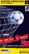 Логотип Emulators J.League Excite Stage '96 [Japan]