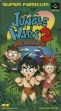 logo Emuladores Jungle Wars 2 : Kodai Mahou Atimos no Nazo [Japan]