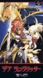 logo Emulators Der Langrisser [Japan]