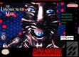 logo Emulators The Lawnmower Man [USA]
