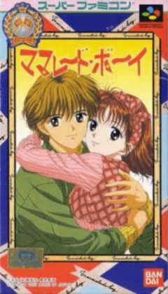 Marmalade Boy [Japan] image