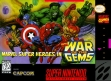 logo Emulators Marvel Super Heroes : War of the Gems [Japan]