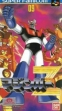 logo Emulators Mazinger Z [Japan]