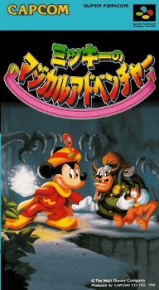 Mickey no Magical Adventure [Japan] image
