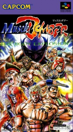 Muscle Bomber : The Body Explosion [Japan] image